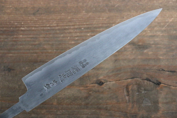 Akitada Minamoto Hontanren Blue Steel No.2 Petty-Utility Japanese Knife 150mm (Blade only)