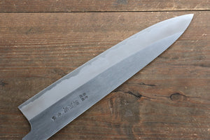 Akitada Minamoto Hontanren Blue Steel No.2 Gyuto Japanese Knife 240mm (Blade only) - Seisuke Knife
