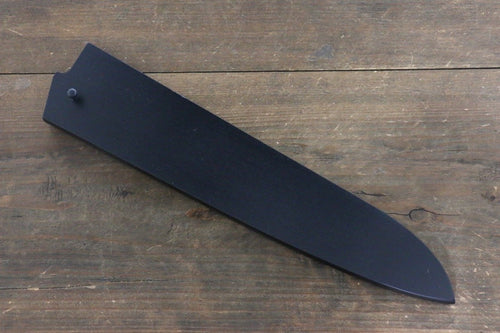 Black Saya Sheath for Gyuto Knife with Plywood Pin 240mm
