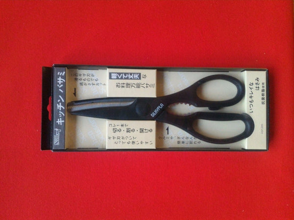 Silky Kitchen Shears Black - Seisuke Knife