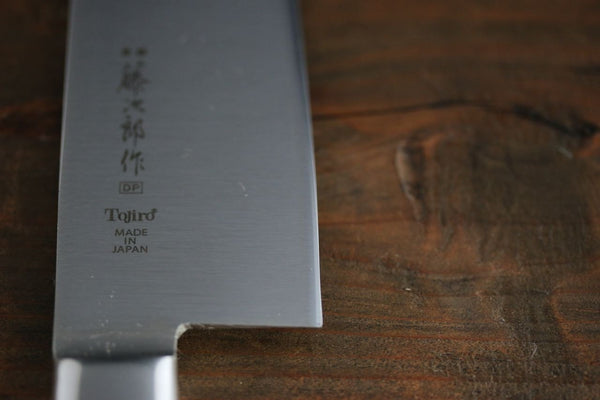 Tojiro DP Santoku Japanese Chef Knife 170mm (Fujitora) - Seisuke Knife
