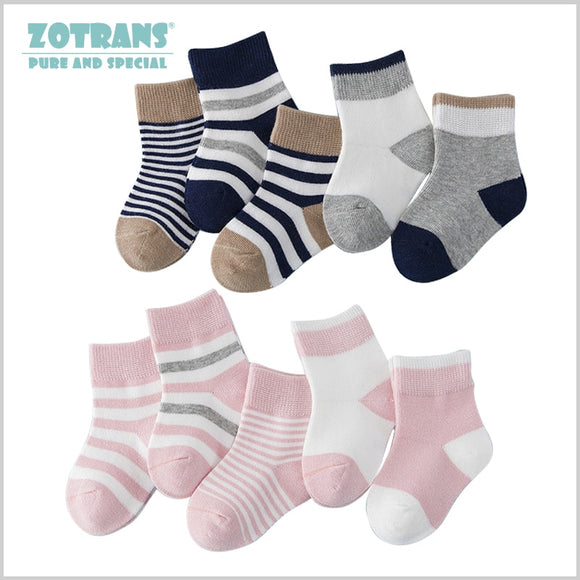 Stripped Animal Children Socks