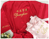 Milan Personalized Wedding Silk Robes 2 Print Location EXPRESS DELIVERY - Gaia Spot