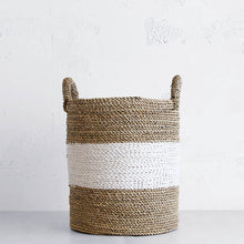 SEAGRASS BASKET  |  STORAGE BASKET | RATTAN PLANT HOLDER  |  TOY BASKET
