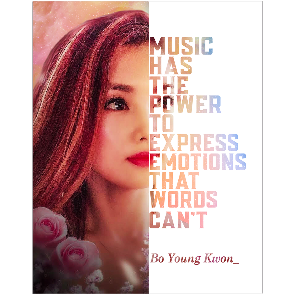 Bo Young Kwon Pianist Musician Fine Art Wall Poster
