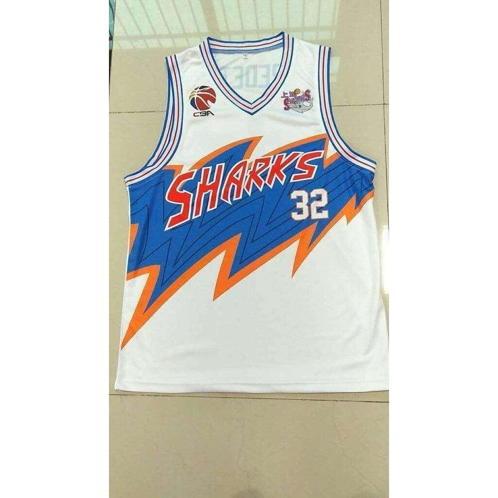 Limited Edition Jimmer Fredette Shanghai Sharks Basketball Jersey