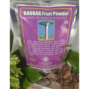 African Baobab Fruit Powder 10 OZ