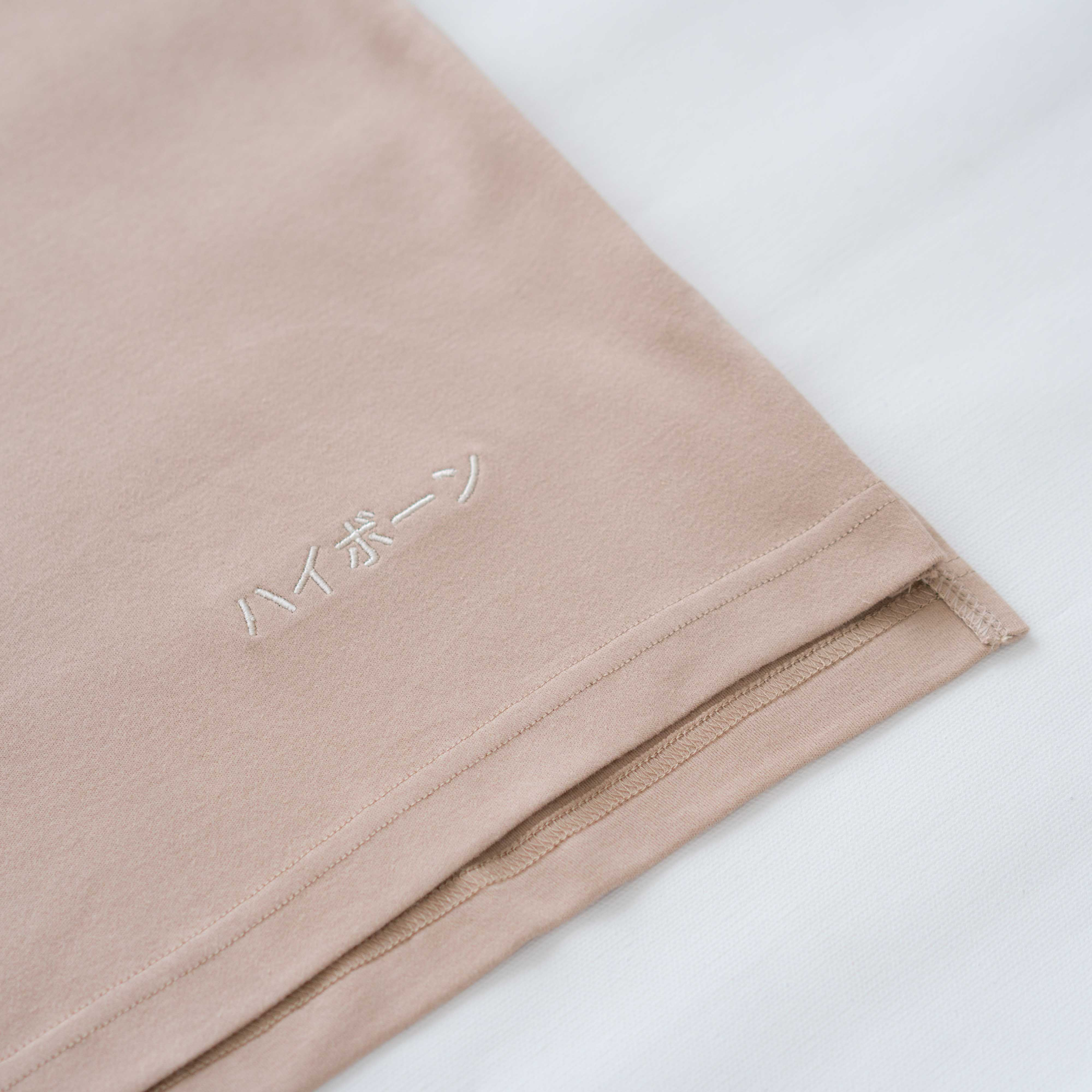 Tan Oversized Tee - Highborn