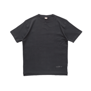 Off Black Oversized Tee - Highborn