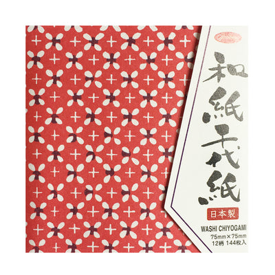 Showa Grimm | Chiyogami Origami Paper | 7.5cm x 7.5cm | 12 Patterns