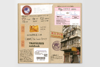 Midori | Traveler's Notebook | Refill | Regular | Kraft Paper