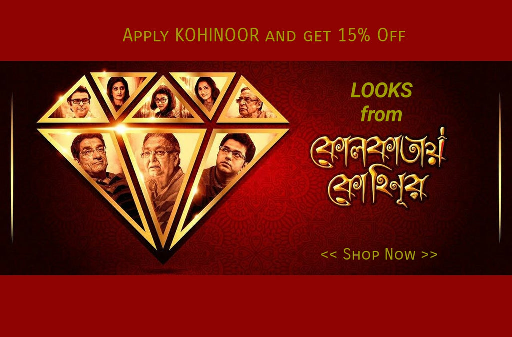 Shop Looks from Kolkatay Kohinoor