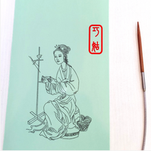 "Load image into Gallery viewer, ChiaoGoo 9"" Bamboo Fixed Circular Needles"