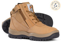 Mongrel 261050 Wheat Steel Cap Safety Zip Sided Boot (261050)