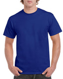Gildan Hammer Adult T-Shirt (H000) - Ace Workwear
