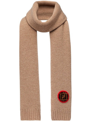 Fendi Unisex Wool Knitted Scarf Beige with Fendi Velvet Circle FF Logo One Size FXT251 at_Queen_Bee_of_Beverly_Hills