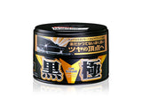 Soft 99 Extreme Gloss The Kiwami Black/Dark 200g