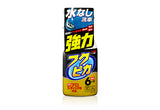 Soft 99 Fukupika Spray Advance Strong Type 400ml