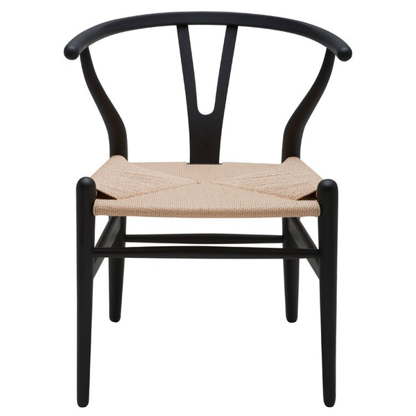 Alben Dining Chair | Black