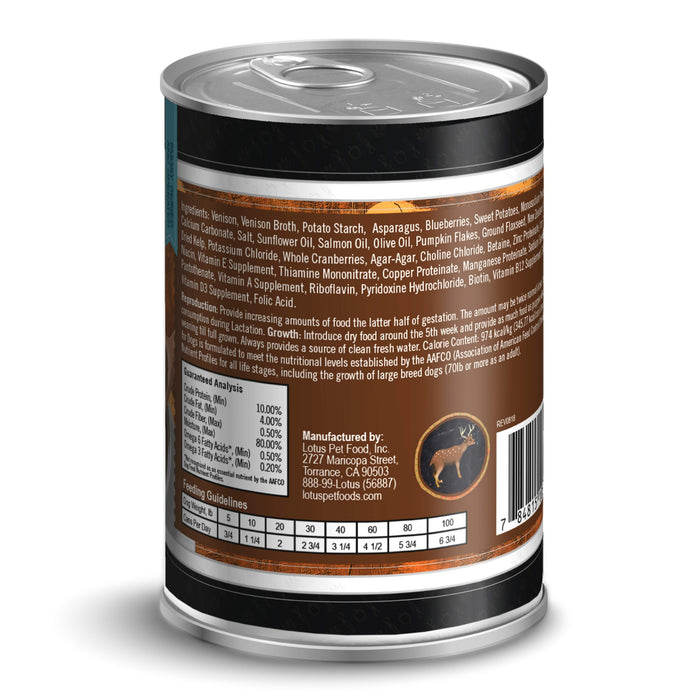 Lotus Dog Grain-Free Venison Stew for Dogs
