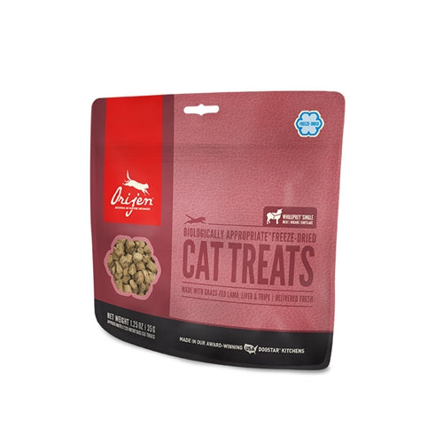 ORIJEN Cat Freeze Dried Lamb Treats