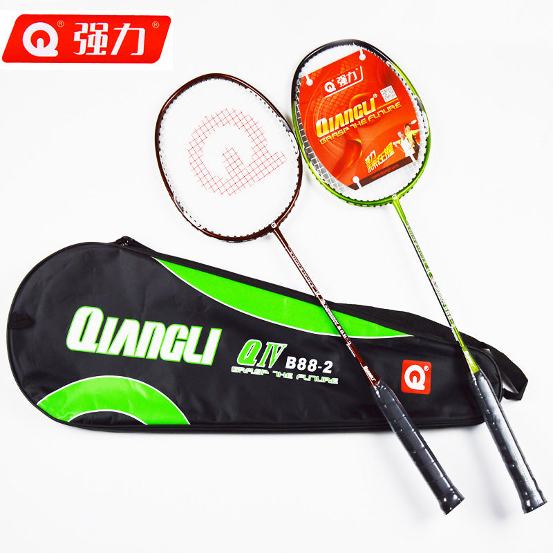 2Pcs/pair Authentic Qiangli B88-2 badminton racket raquette badminton raquetas de badminton