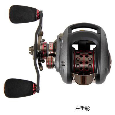 Haibo SMART 50/51HMCS baitcasting fishing reel 7.2:1 dual brake,2 spools,left/right hand,free shipping