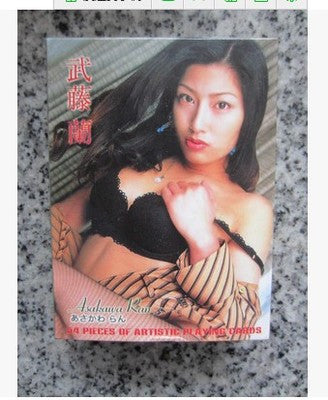 Authentic Japanese AV sora aoi photo CARDS sex adult poker sexy pretty woman playing cards Ozawa Maria Nozomi Sasaki Bikini