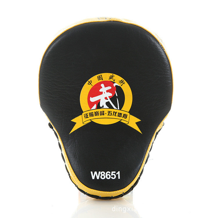 2pcs/lot Muay thai Boxing MMA Sanda Kungfu  Luva De boxe Focus Training Circular Mitts Punch Pads Hand Target