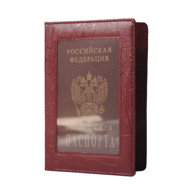 Pu Leather Russian Passport Cover Business Case Fashion Designer Credit Card Holder Passport Holder-- BIH006 PM49
