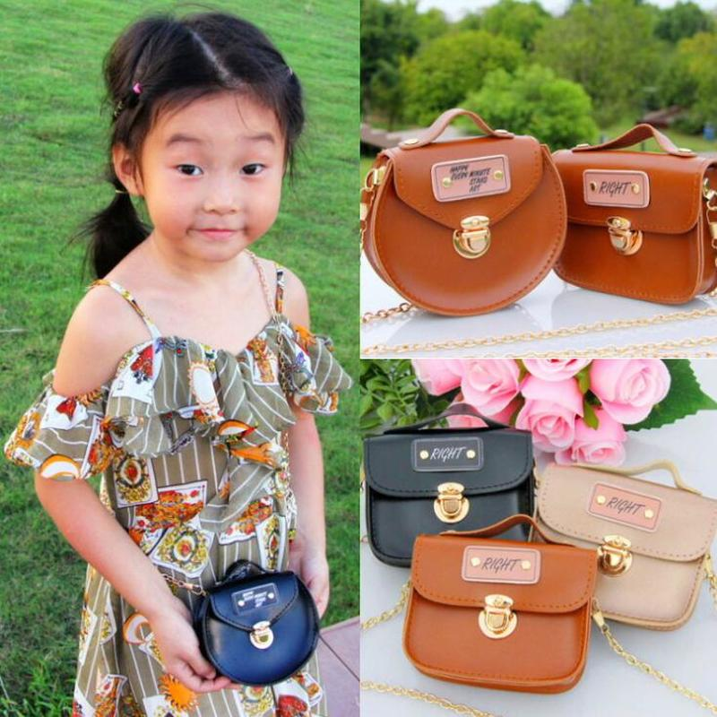 Girls Mini Cute Chain Crossbody Bags PU Leather Coin Purse Small Messenger Bags Kids Round Shoulder Bags Protable Handbags