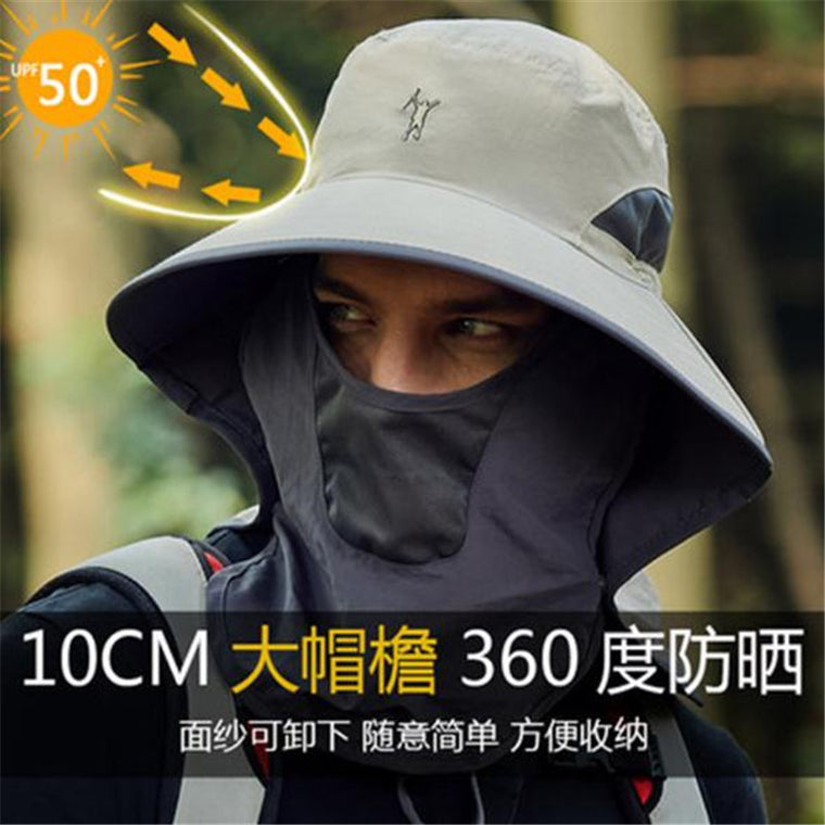 Sun Hat Summer NEW Fisherman Cap Sports Hat Men Women Boonie Hat Uv-protection Outdoor Hiking Cap