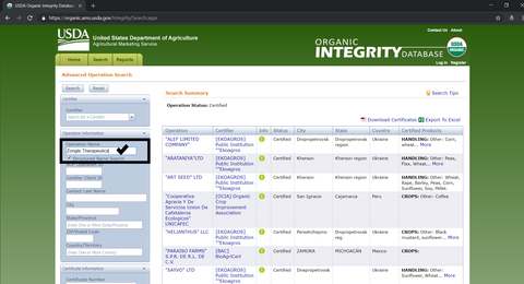USDA Organic Integrity Database-Organic Essential Oils-USDA Certified Organic