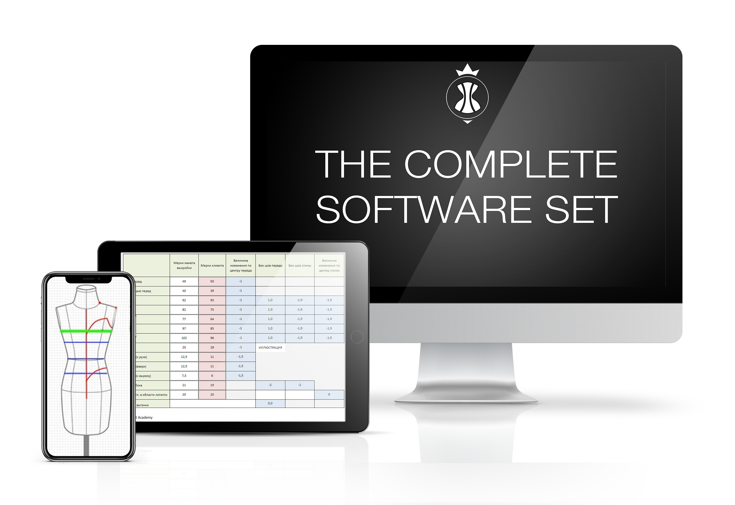 THE COMPLETE SOFTWARE SET, , Corset Academy