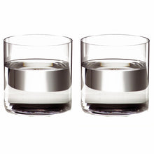 O Water Glass, Set of 2