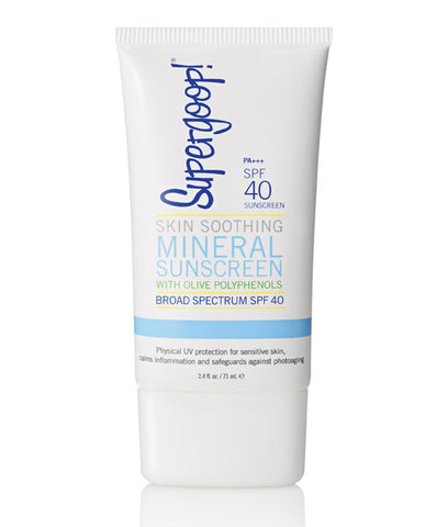 Summer Toddler Beach Essentials Supergoop Sunscreen