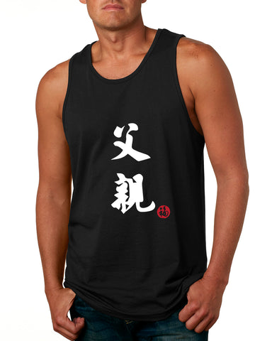 FuChin MEN'S COTTON TANK