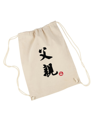 FuChin DRAWSTRING BACKPACK