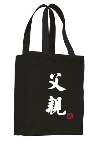 FuChin SHOPPING TOTE BAG