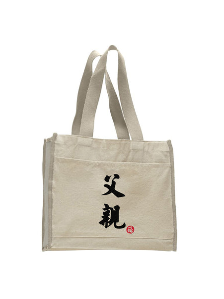 FuChin TOTE BAG WITH COLORED TRIM
