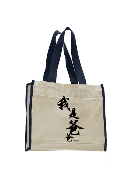 I am papa TOTE BAG WITH COLORED TRIM