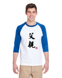 FuChin MEN'S 3/4 SLEEVED RAGLAN