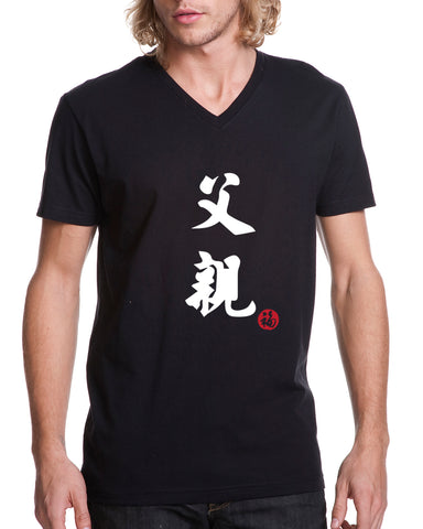 FuChin MEN'S V-NECK T-SHIRT