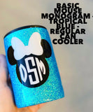 PREORDER /// Regular Can Cooler /// Various Designs