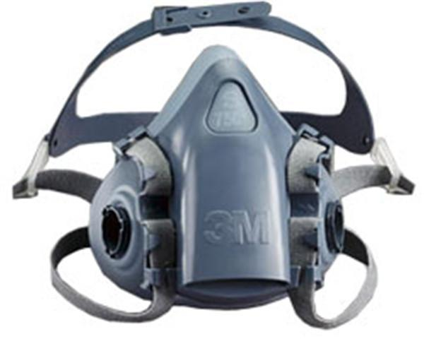 3M 7502 Half Facepiece Reusable Respirator- Medium
