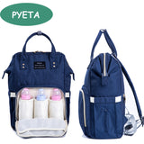 Maternity Nappy Bag Large Capacity Travel Nursing Bag