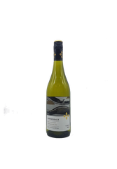 Rossendale Estate Marlborough Sauvignon Blanc 2020
