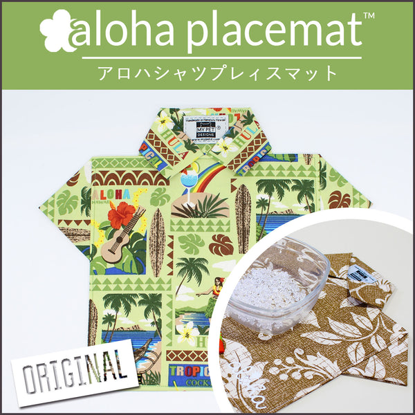 Aloha Placemat ランチョンマット - MIKE