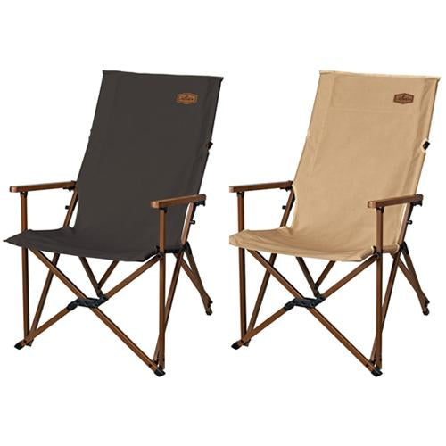 WS Relax Long Chair (limited supply)