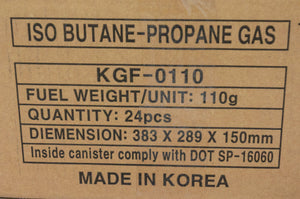 110g Screw-on style Isobutane gas canister - Bulk Pack of 24